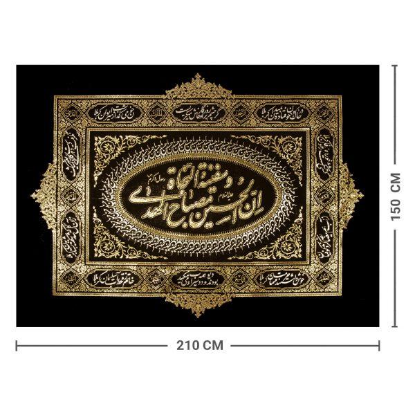 پلاکارد افقی ان الحسین مصباح الهدی و سفینه النجاه کد 10
