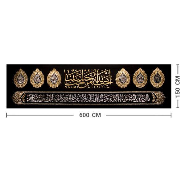 پلاکارد افقی احب الله من احب حسینا ( نقره ای ) کد 14