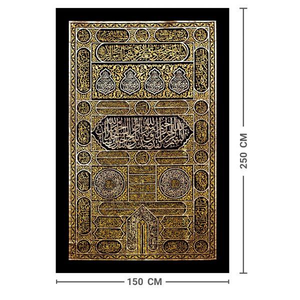 پلاکارد عمودی پرده خانه خدا ( کعبه ) کد 244