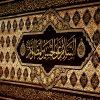 پلاکارد افقی السلام علی الحسین المظلوم کد 17
