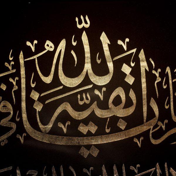 پلاکارد افقی آجرک الله یا صاحب الزمان یا بقیه الله فی مصیبت جدک الحسین کد 15