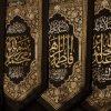 پلاکارد عمودی 14 معصوم ( علیهما السلام ) کد 217