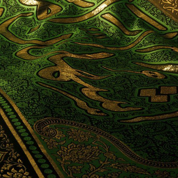 پلاکارد افقی اشهدان امیر المؤمنین علیاً ولی الله ( سبز ) کد 4