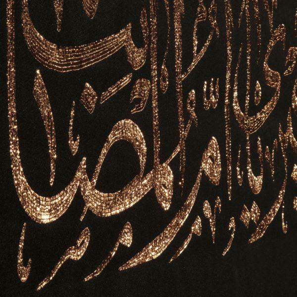 پلاکارد افقی السلام علیک یا زینب الکبری یا ام المصائب (قرمز) کد 23