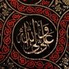 پلاکارد افقی السلام علیک یا اباالفضل العباس کد 35