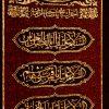 پلاکارد عمودی محرم دو قلوترمه امام حسین ( ع ) حضرت ابالفضل ( ع ) قرمز کد 216