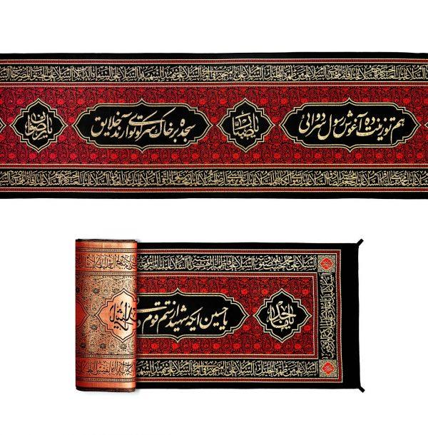 کتیبه اشعار صغیر اصفهانی کد ۴۰۳