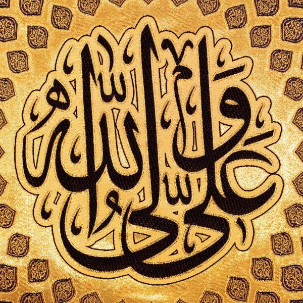 پلاکارد عمودی زرین علی ولی الله آبی کاربنی بزرگ کد 2203