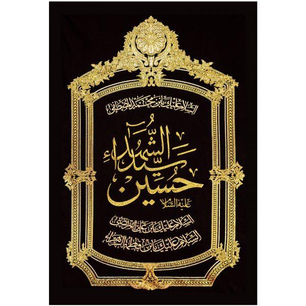 پلاکارد عمودی حسین سید الشهداء کد 213