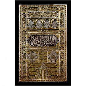 پلاکارد عمودی پرده خانه خدا ( کعبه ) کد ۲۴۴