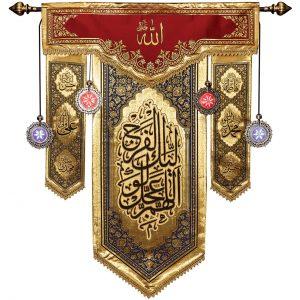پلاکارد افقی یااباعبدالله سید الشهداء کد 6