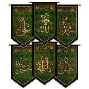 پلاکارد عمودی پنج تن آل عبا کد 201