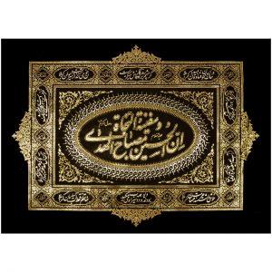 پلاکارد افقی ان الحسین مصباح الهدی و سفینه النجاه کد ۱۰