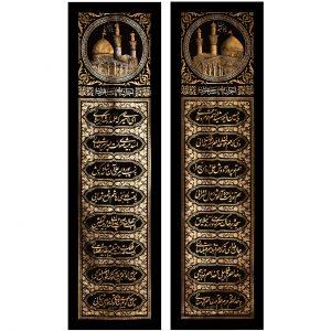 پلاکارد عمودی دو قلو امام حسین ( ع ) حضرت اباالفضل ( ع ) کد ۲۱۵