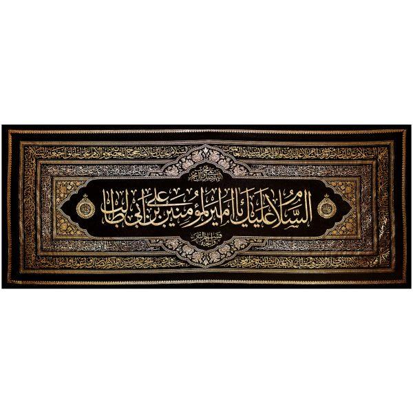 پلاکارد افقی السلام علیک یا امیر المؤمنین علی بن ابیطالب کد 3