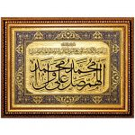 تابلو زرین بافت صلوات ( اللهم صل علی محمد و آل محمد ) کد 702