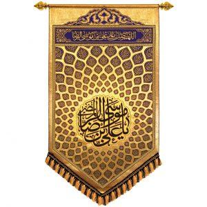 پلاکارد عمودی زرین یا علی بن موسی الرضا آبی کاربنی (بزرگ) کد 2204