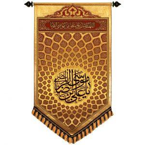 پلاکارد عمودی زرین یا علی بن موسی الرضا کد ۲۲۰۴