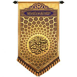 پلاکارد عمودی زرین یا علی بن موسی الرضا آبی کاربنی (متوسط) کد 2204