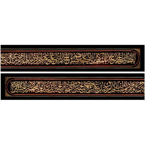 کتیبه اللهم لک الحمد حمد الشاکرین ... کد 409