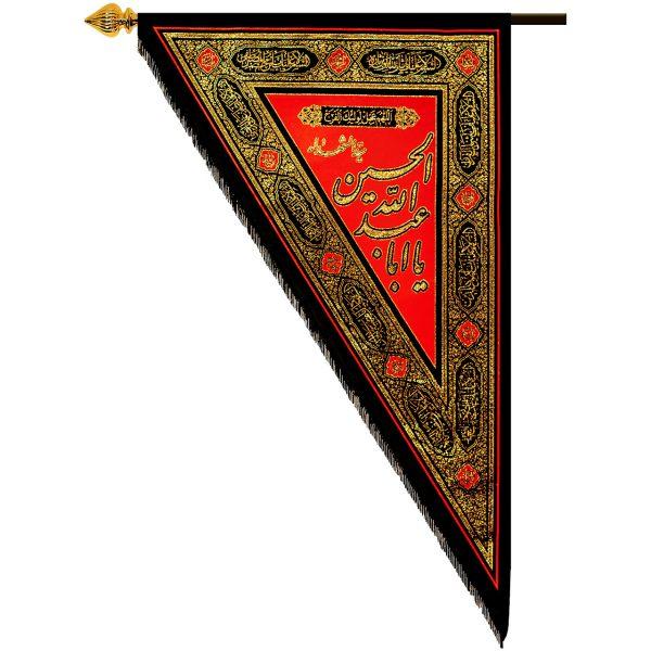 بیرق دو قلو (یا ابا عبدالله الحسین و یا اباالفضل العباس ) کد 505