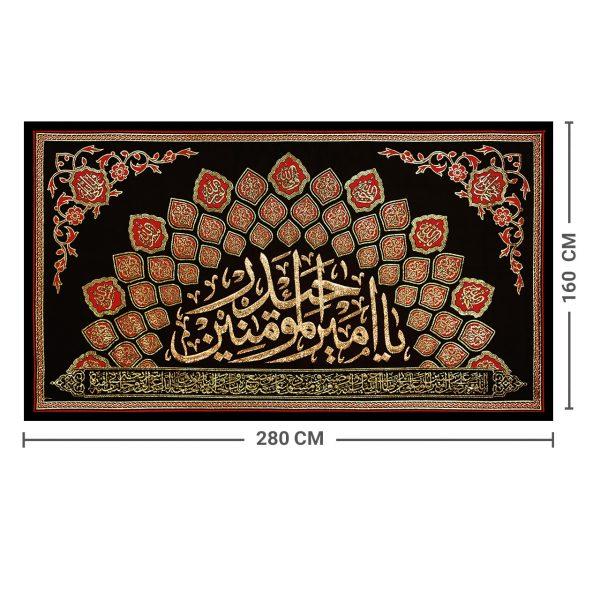 پلاکارد افقی یا امیر المؤمنین حیدر (قرمز) کد 44
