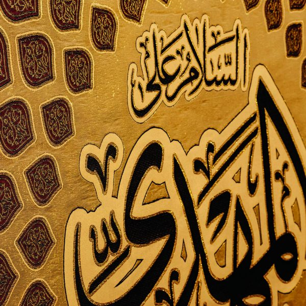 پلاکارد عمودی السلام علی المهدی الذی وعدالله به الامم زرشکی (متوسط) کد 2201