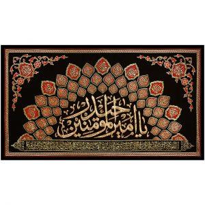 پلاکارد افقی یا امیر المؤمنین حیدر کد ۴۴
