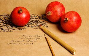 تاریخچه و آداب و رسوم شب یلدا و فلسفه چله بزرگه و چله کوچیکه