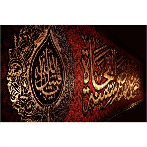 پلاکارد افقی ان الحسین مصباح الهدی و سفینه النجاه کد ۵۰