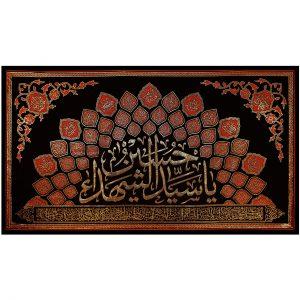 پلاکاردافقی یا سید الشهداء حسین کد ۴۶