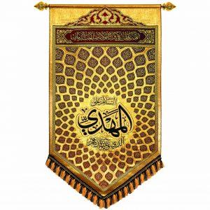 پلاکارد عمودی زرین یا علی بن موسی الرضا زرشکی (بزرگ) کد 2201