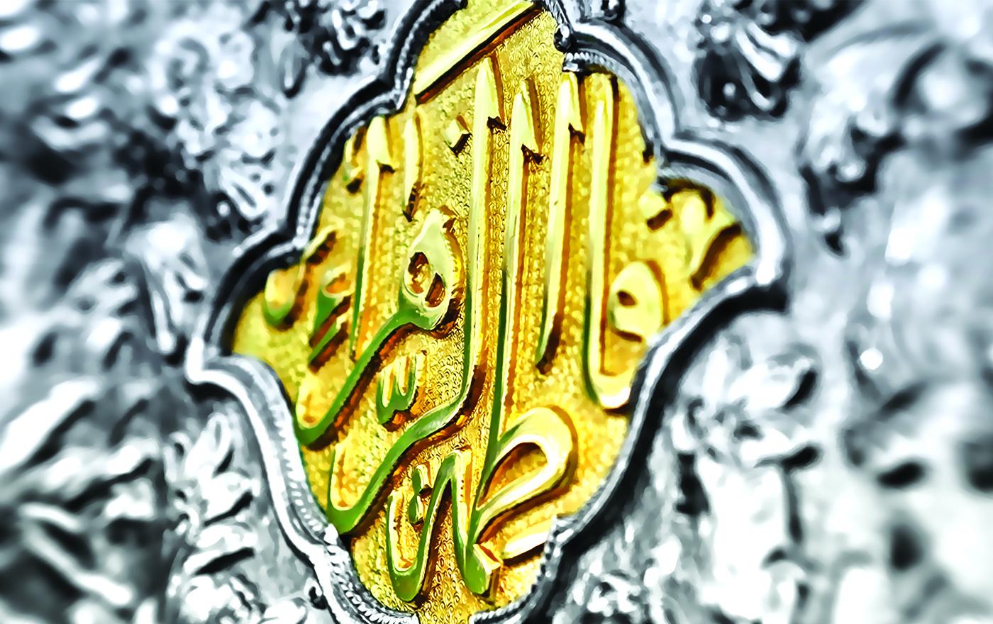 علت و چگونگی شهادت حضرت فاطمه زهرا (سلام الله علیها)