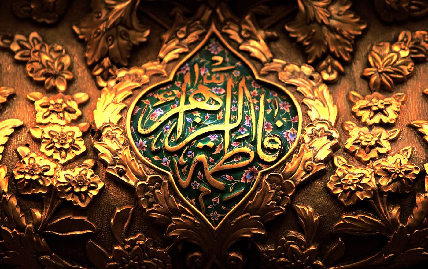ترجمه زیارتنامه حضرت فاطمه زهرا سلام الله علیها