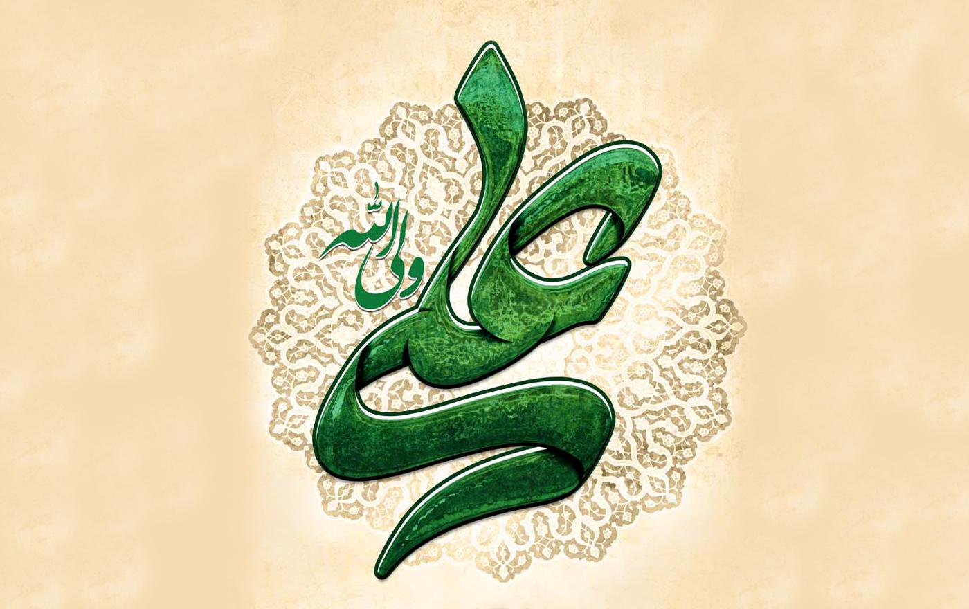 سفارش حضرت علی( علیه السلام ) درباره به دست آوردن مکارم اخلاق