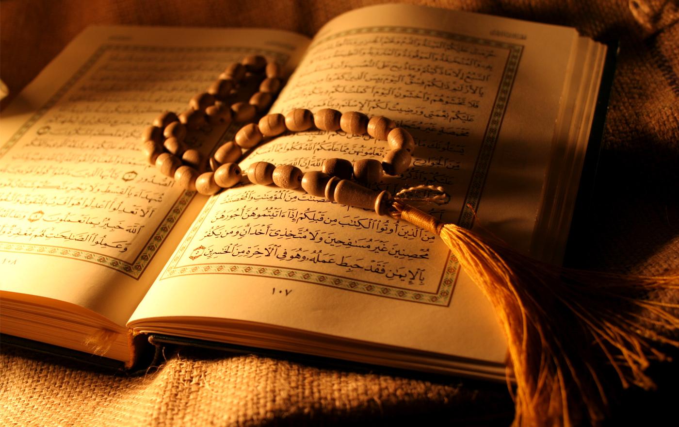 فضیلت و خواص سوره جمعه