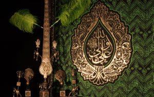 حضرت امام علی (علیه السلام ) در شب ضربت خوردن