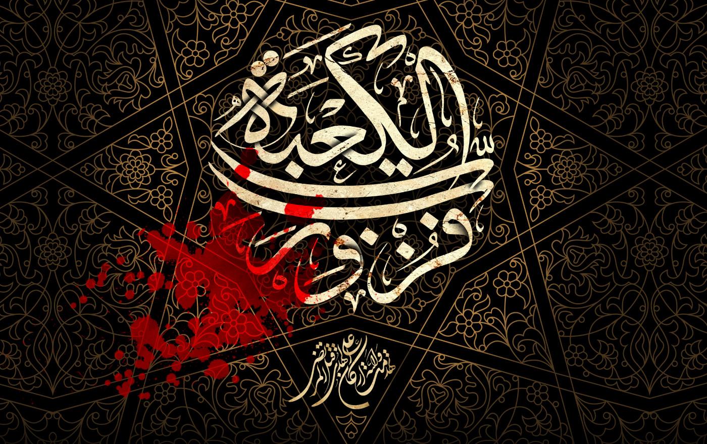 آخرین وصیت حضرت علی (علیه السلام )