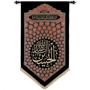 پلاکارد عمودی یااباعبدالله الحسین کد ۲۶۴