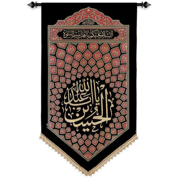 پلاکارد عمودی یااباعبدالله الحسین کد 264