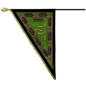 بیرق یا ابا عبدالله الحسین کد ۵۰۲