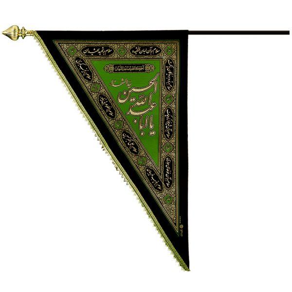 بیرق یا ابا عبدالله الحسین کد 502