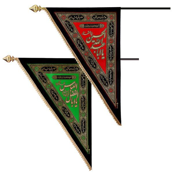 بیرق دو قلو (یا ابا عبدالله الحسین و یا اباالفضل العباس ) کد 502